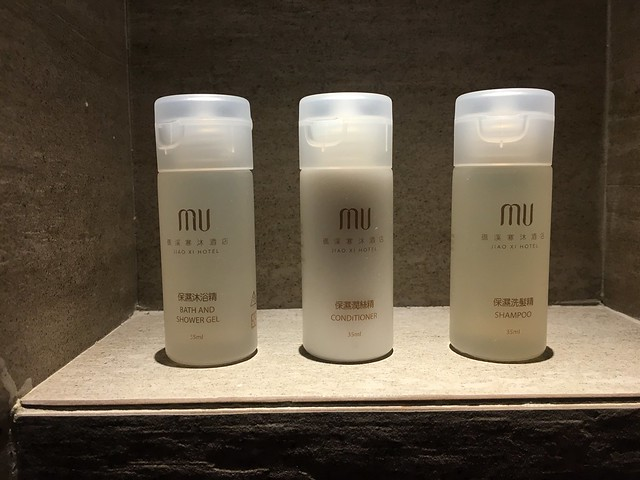 浴室裡提供的一樣是台塑生醫的沐浴用品,包括沐浴精、潤絲精、洗髮精@宜蘭礁溪寒沐酒店