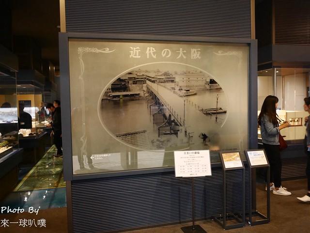 大阪今昔館58