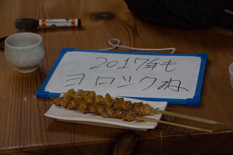 20161231-奥久慈男体山-0495.jpg