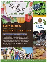 Good morning Oman (Muscat)! �� No plans today? Head down today and every Saturday from 8to 2pm for a family fun at Souq es Sabt See you there!