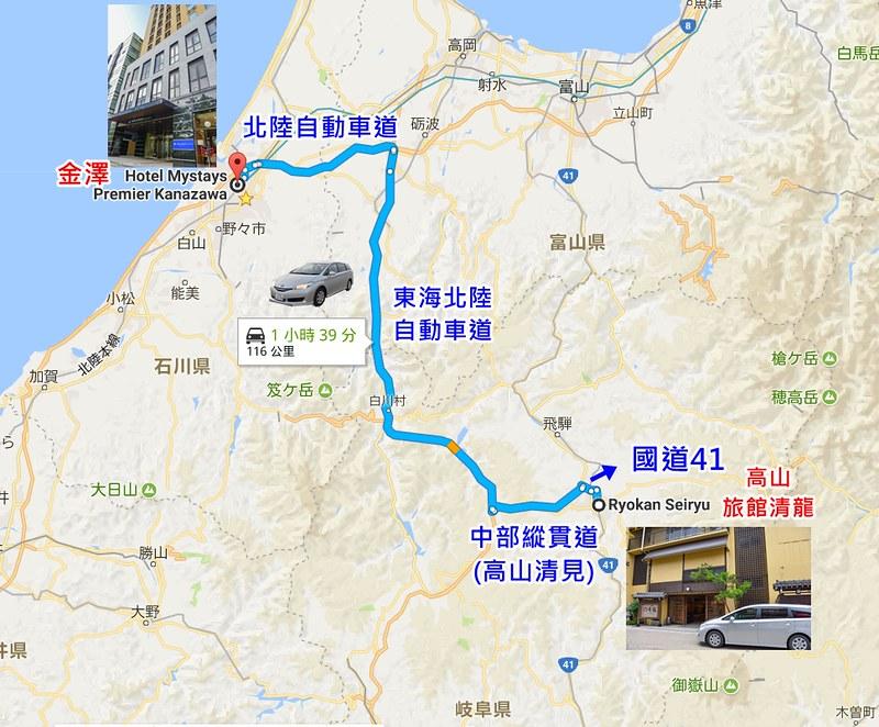 金澤高山路線圖