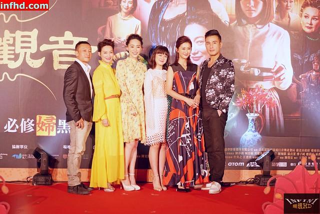 20171123 血觀音 高雄星光首映