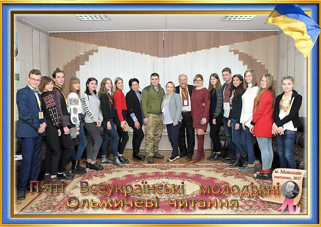 із головою обласної ради Вікторією Москаленко
