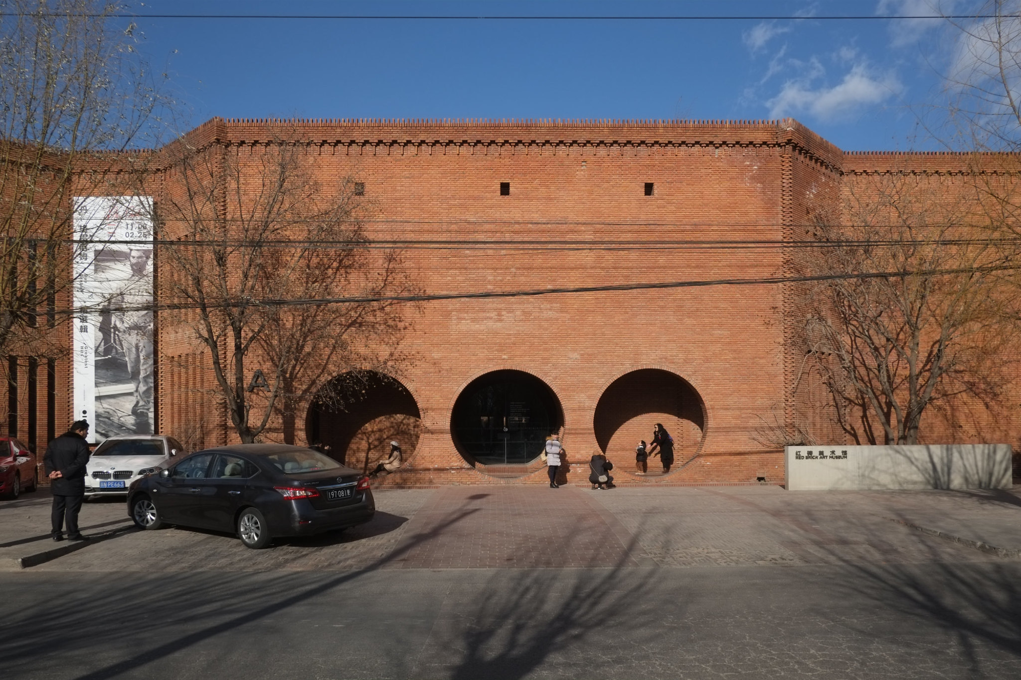 Redbrickmuseum