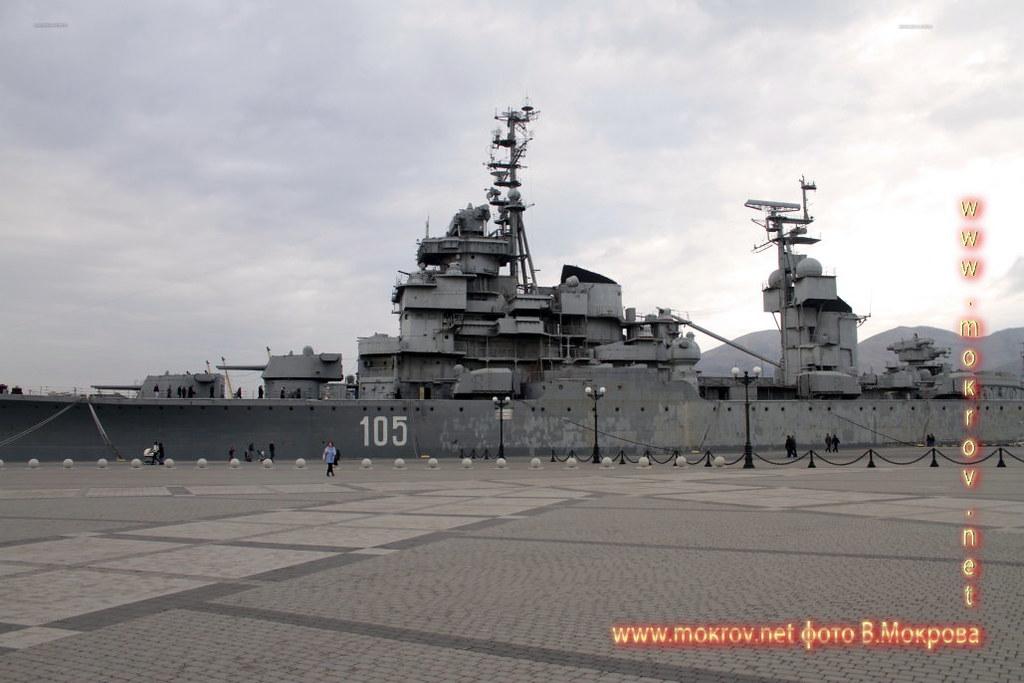 Город Новороссийск фотографии кораблей