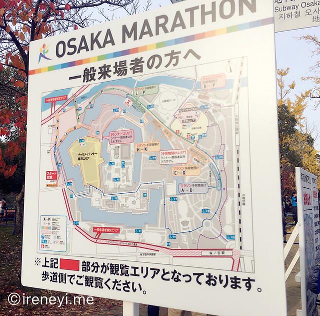 大阪馬拉松2017起跑集合大阪城公園