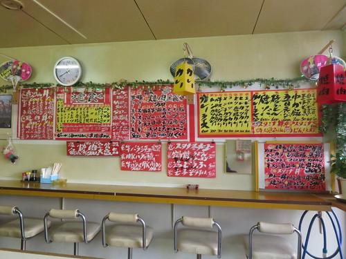 金沢競馬場の世界館のメニュー