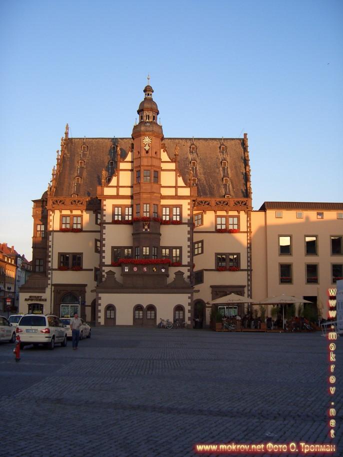 Исторический центр Швайнфурта фото достопримечательностей