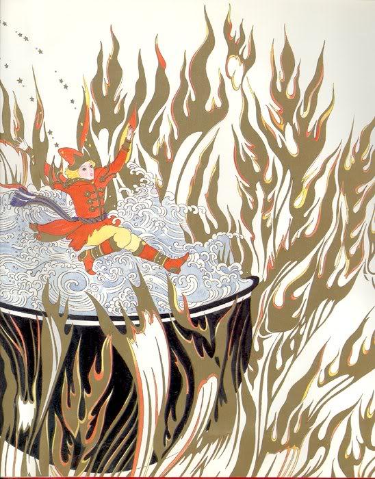Firebird18