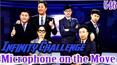 Infinity Challenge Ep.546