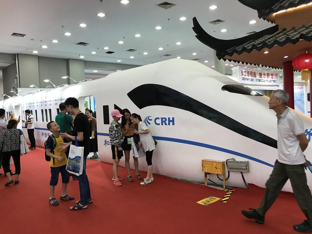 Shenzhen Intelligent electronics Exhibition 2017