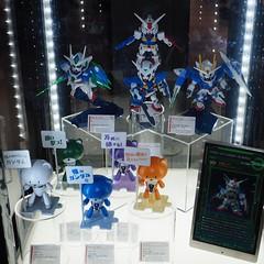 Gundam 00 World 06