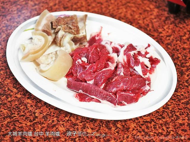 大城羊肉爐 台中 羊肉爐 3