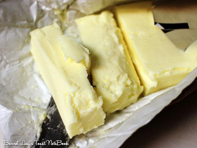依思尼 深法 isigny-minuit-dessert (25)