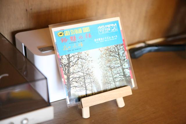 鈴木章治さんのEPレコード