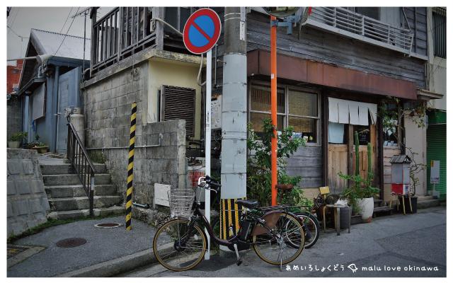 沖繩飴色食堂-37