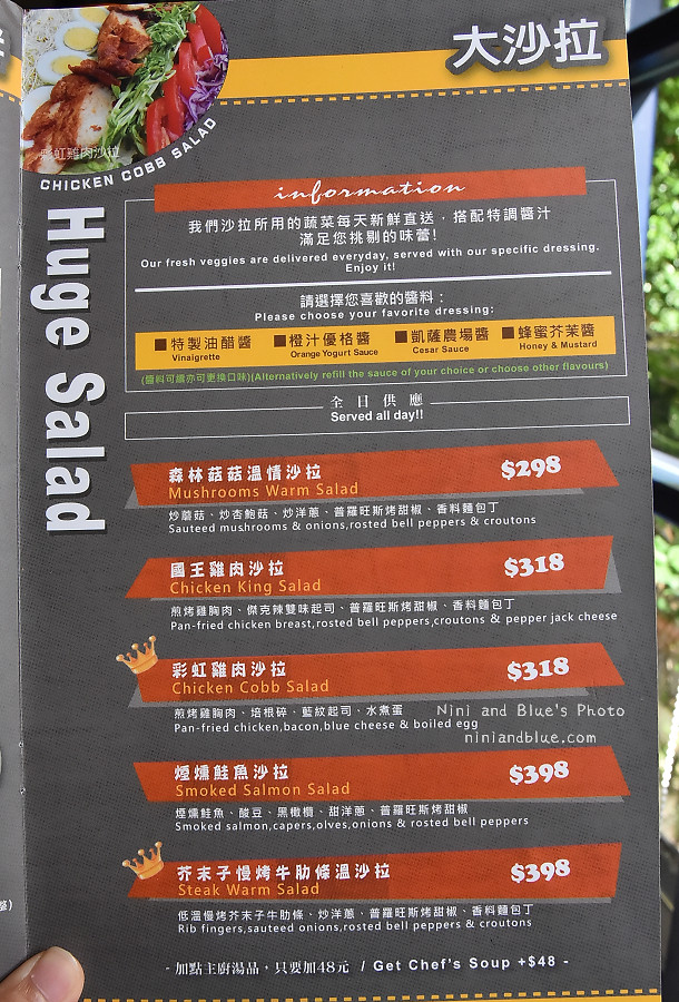台中早午餐價位菜單奧樂美特11