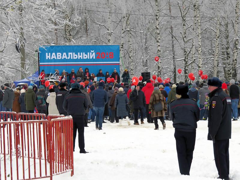 Митинг за Навального