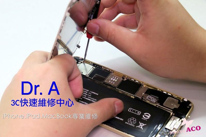 蘋果電腦手機維修-Mac維修推薦