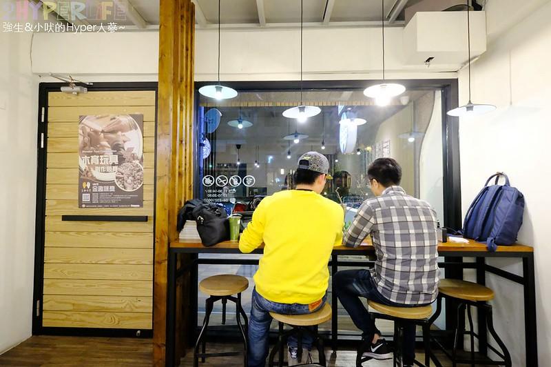 Offer curries 咖哩厚 台灣茶咖哩專賣店 (4)