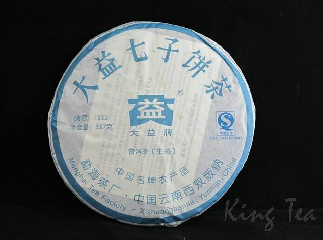 Free Shipping 2007 TAE TEA DaYi 7532 (701) Cake Beeng  China YunNan MengHai Chinese Puer Puerh Raw Tea Sheng Cha Premium