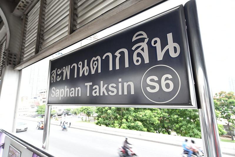 Thailan 22.8.2017