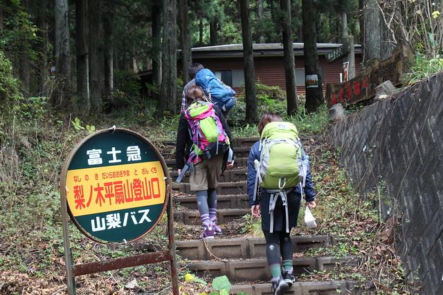 20151121_扇山(yu)_0002