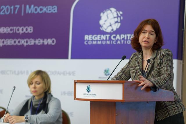 Наталья Орлова, «ИНВЕСТИЦИИ В ЗДРАВООХРАНЕНИЕ IV»
