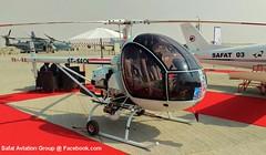 17 November 2017 | Safat Aviation Group - Sudan | SAFAT 02 | ST-SAC | Dubai airshow 2017 | Jebel Ali (Dubai) - Al Maktoum International Airport | United Arab Emirates.