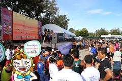 RYmarathon2017_Higlight-197