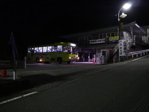 Ashiyasu Bus Terminal, 5:06.AM.