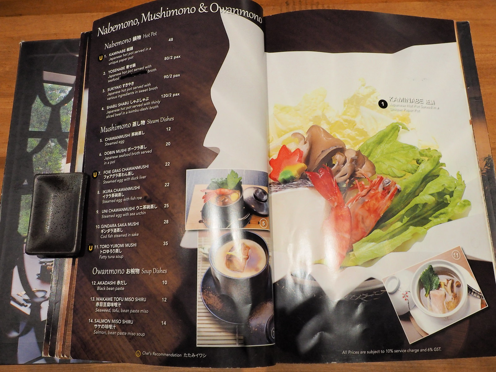 Nabemono, Mushimono & Owanmono menu
