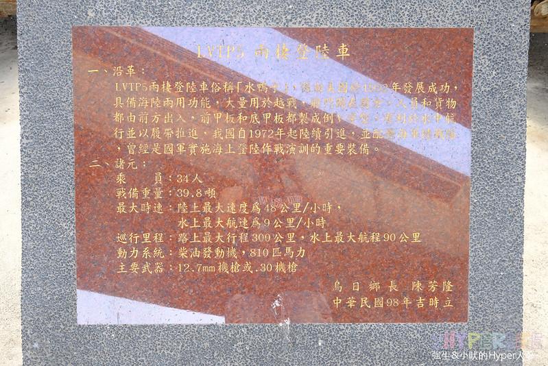 台中烏日彩繪景點42