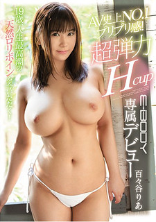 EBOD-608 E-BODY Exclusive Debut AV History No.1 Preprint Feeling!Super Elasticity Hcup Yuri Tani Age 19 Years Old, I Will Receive The Best Natural Lorry Boyin Of Life!