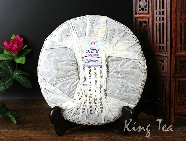 Free Shipping 2011 TAE TEA DaYi YuRunPuBing Cake 357g China YunNan MengHai Chinese Puer Puerh Ripe Tea Cooked Shou Cha Premium