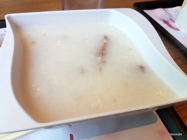 Dried fish and peanut congee