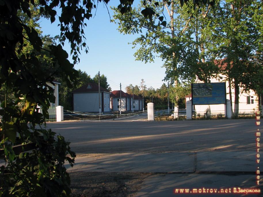Город Макинск пейзажи