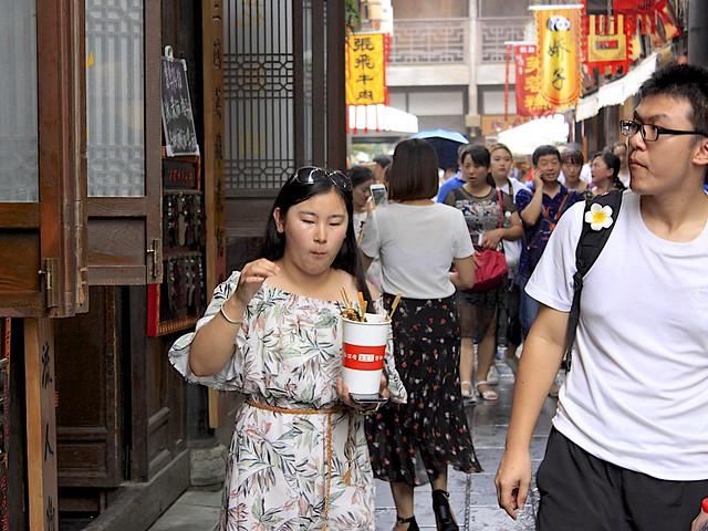 Jin Li Street Scene