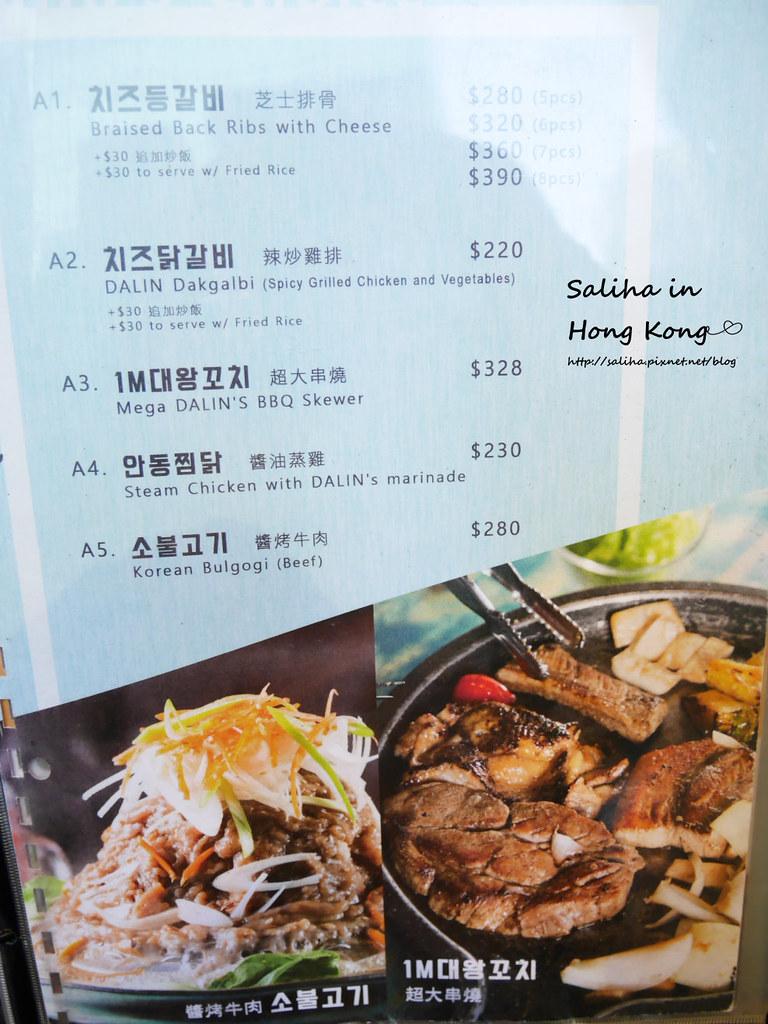 香港尖沙咀韓國料理推薦達人包車 Dalin Pocha菜單價位menu