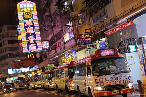 Parkes Street, Yau Ma Tei