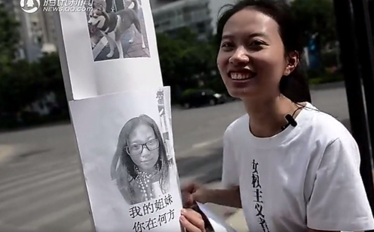 大陸媒體跟拍趙思樂抗議「收容教育制度」的行動過程