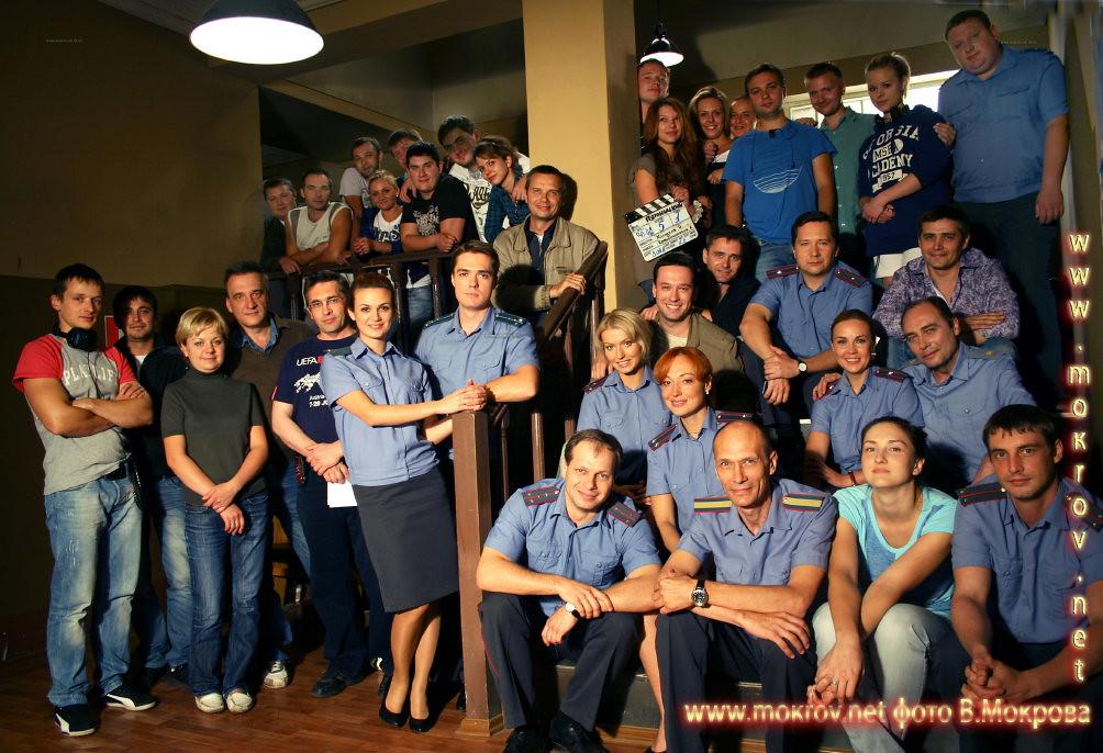Съемочная группа телесериала Пятницкий ОВД.