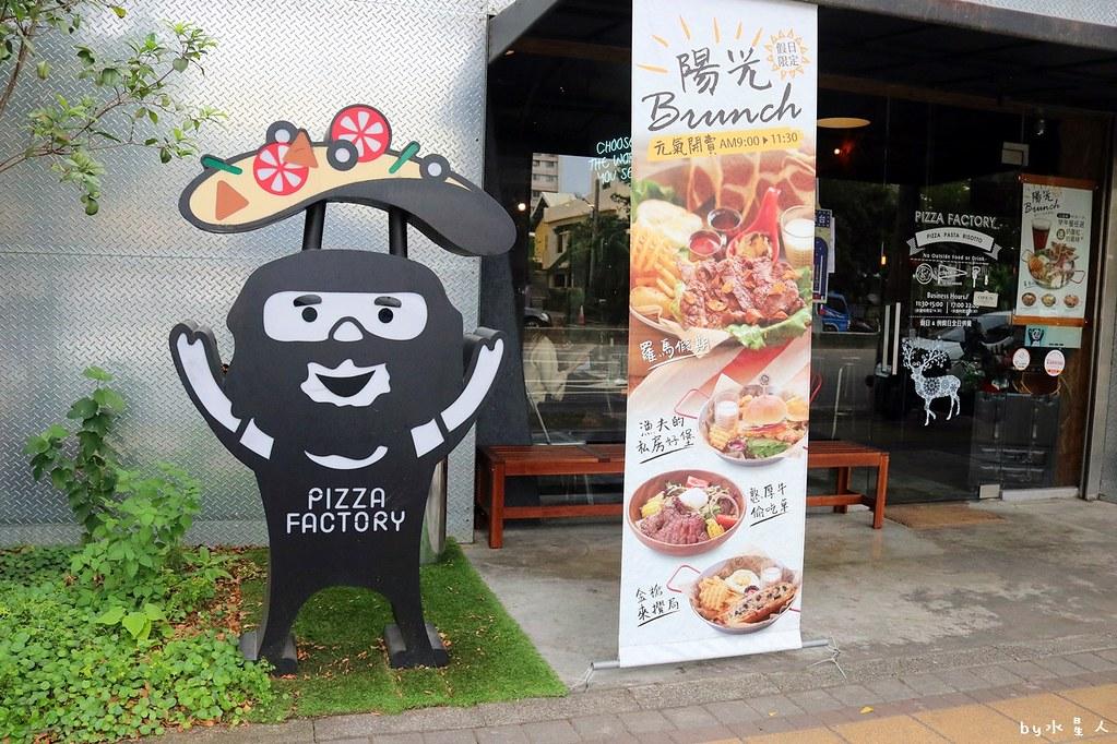 38658715496 58cf620cc4 b - 熱血採訪|披薩工廠公益店最新力作!超狂臭豆腐披薩明日登場