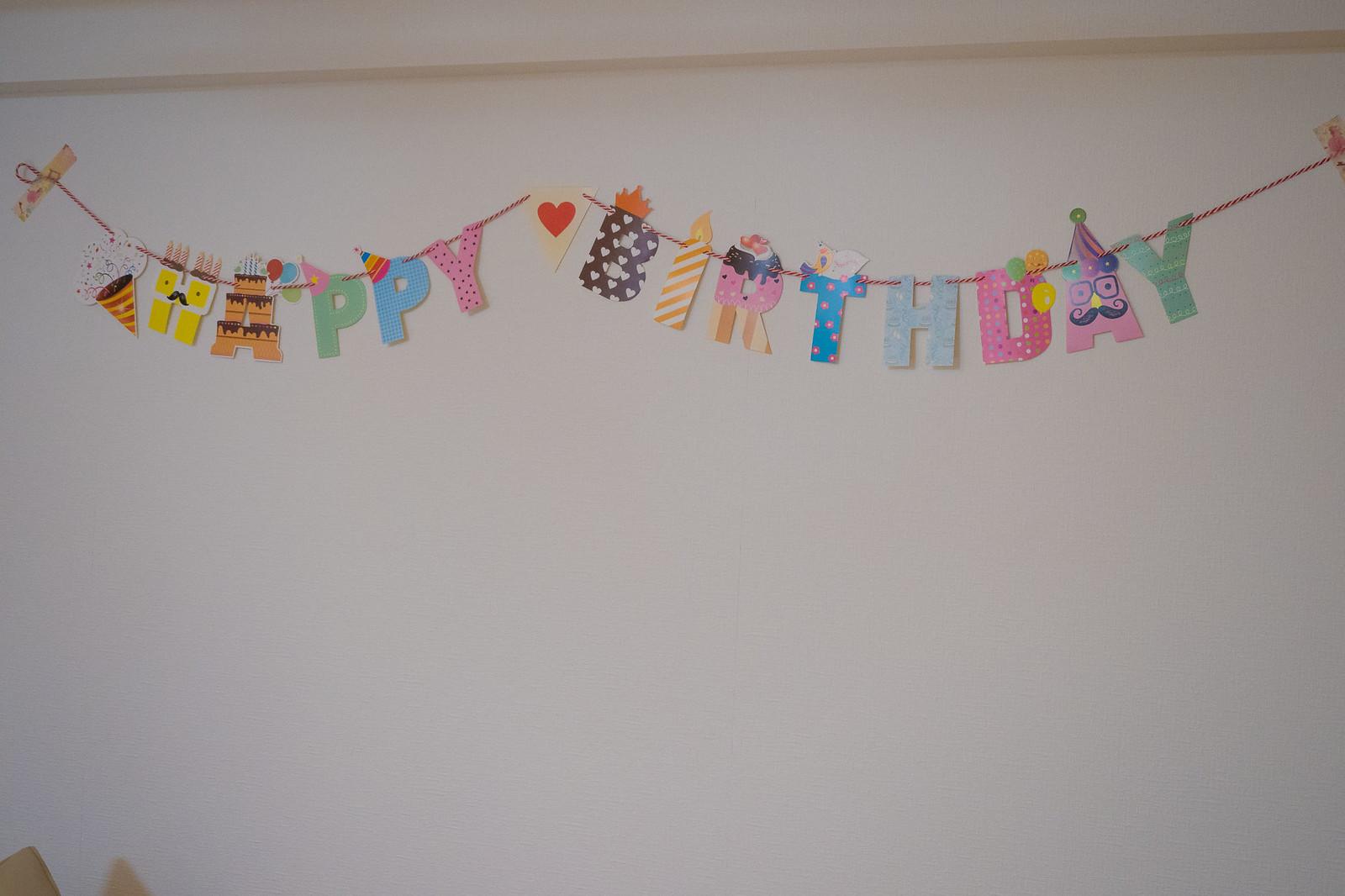 Birthday_balloon-20
