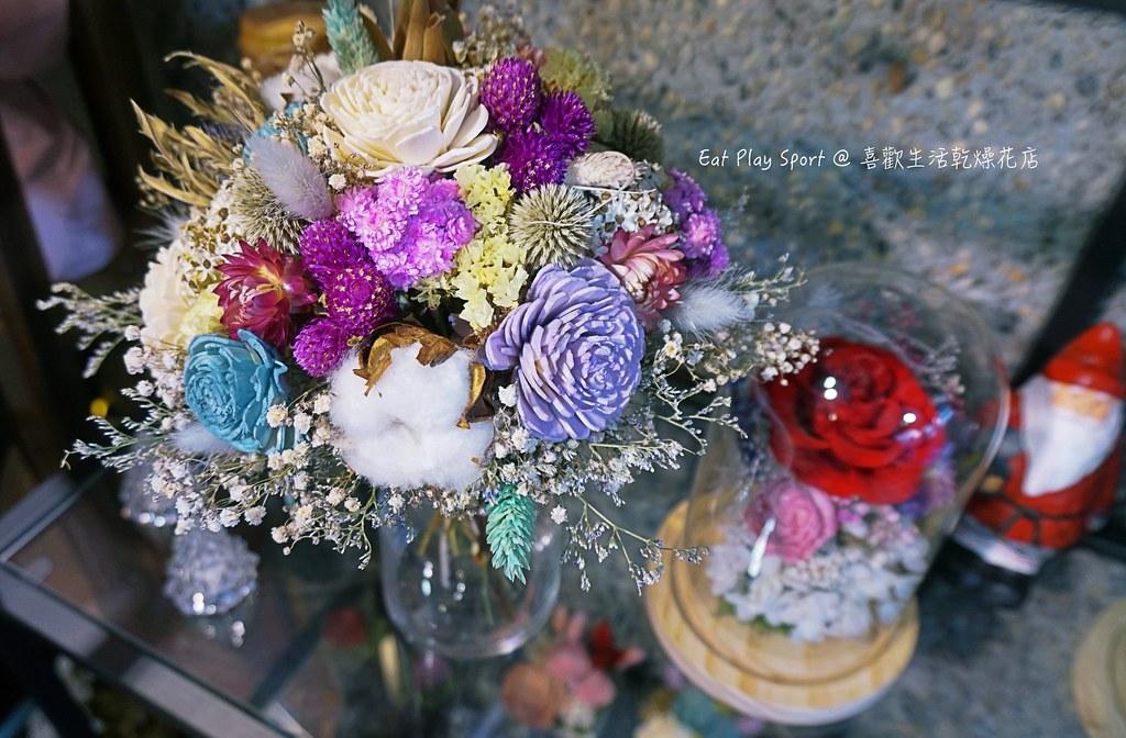 新娘捧花,歐式捧花,喜歡生活捧花店