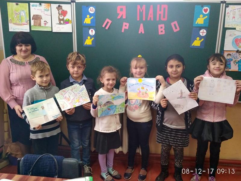 Всеукраїнський тиждень права