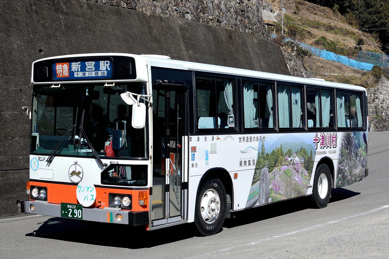 Nara_290