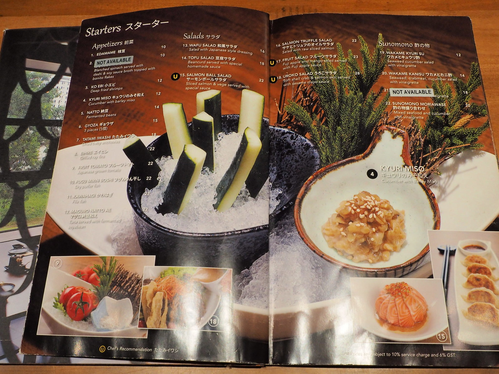 Starters menu of Uroko Japanese Cuisine