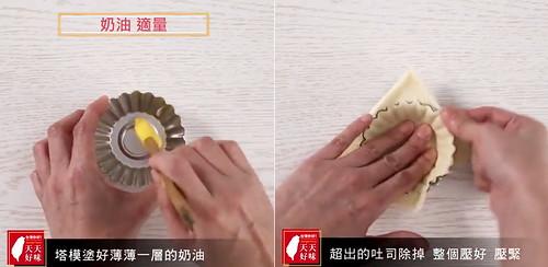 天天好味|<酥烤鮮蝦沙拉吐司塔>免做塔皮就能DIY的美味早餐 (3)