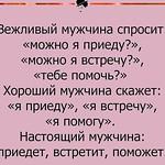 19756768_478593405811053_3655774668355202968_n
